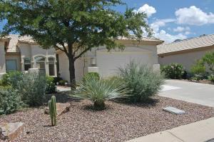 38869 S Serenity Ln, Tucson, AZ