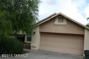 2638 W Aiden St, Tucson, AZ
