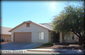 2105 N Jacamar Ln, Tucson AZ 85745