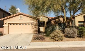 7466 W Shining Amber Ln, Tucson, AZ