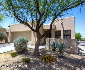 8443 N Hanks Pl, Tucson, AZ