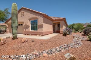 5332 W Winding Desert Dr, Marana AZ 85658