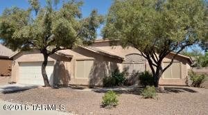 8316 N Freshwater Ln, Tucson, AZ