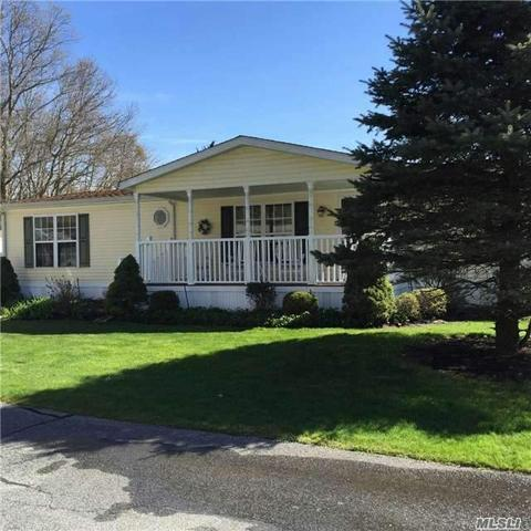 1661-373 Old Country Rd, Riverhead NY 11901