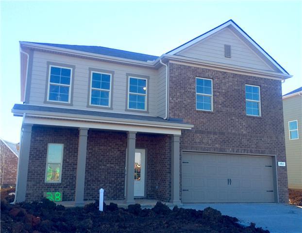3703 Jerry Anderson Drive, Murfreesboro, TN