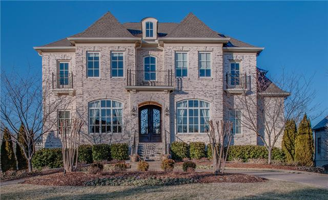 16 Tradition Ln, Brentwood, TN