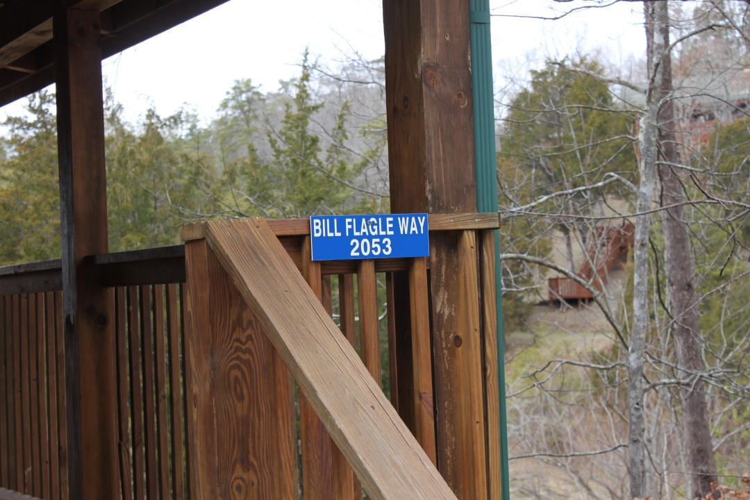 2053 Bill Flagle Way Sevierville, TN 37876