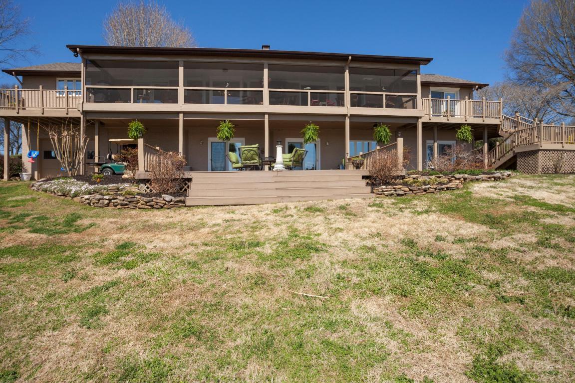 725 Loudon View Ln, Friendsville TN 37737