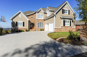 413 Harbor Town Dr, Maryville, TN