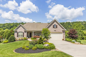 242 Marble View Dr, Kingston, TN