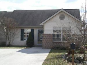 5608 Libby Way, Knoxville, TN