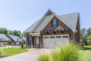 2310 Arbor Gate Ln, Knoxville, TN