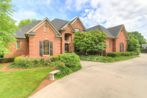 2533 Stone Creek Dr, Knoxville, TN
