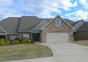 158 Heritage Crossing Dr, Maryville, TN