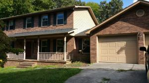 7916 Ember Crest Tr, Knoxville, TN