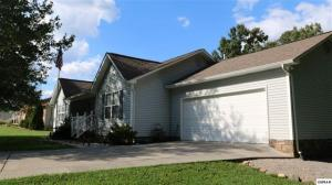946 Eagles Den, Sevierville, TN