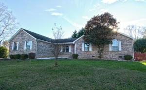 1927 Meadow Stone Ln, Knoxville, TN
