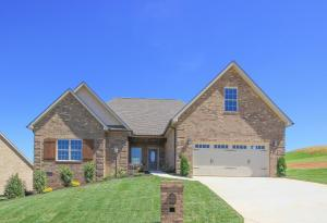 2828 Wallace Hitch Dr, Maryville, TN