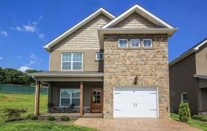 3128 Gazebo Point Way, Knoxville TN 37920