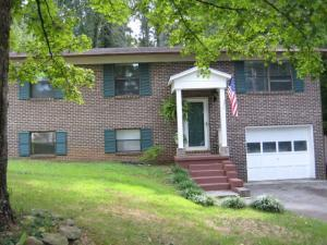 4600 Skyview Dr, Knoxville TN 37917