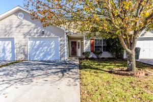 912 Brittany Deanne Ln, Knoxville TN 37934