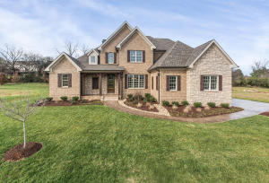 12427 Waterslea Ln, Knoxville, TN