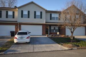 2055 Gatehouse Ln, Powell TN 37849
