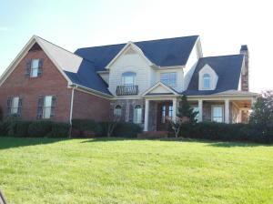 1460 Landmark Blvd, Sevierville, TN