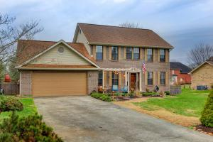 6929 Chartwell Rd, Knoxville TN 37931