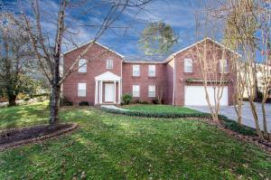 1319 Southgate Rd, Knoxville TN 37919