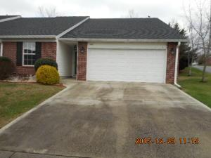 8601 Batavia Way, Knoxville TN 37923