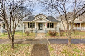 227 E Burwell Ave, Knoxville TN 37917