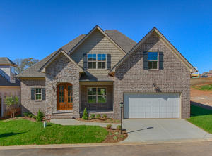 2405 Water Valley Way, Knoxville, TN