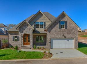 2405 Water Valley Way, Knoxville TN 37932