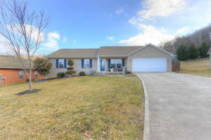 7014 Ghriradelli Rd, Knoxville, TN