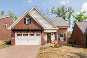 10448 Wellington Chase Ln, Knoxville, TN