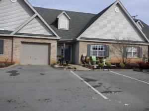 5203 Pelahatchia Way, Knoxville TN 37912