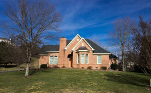 12133 Brookstone Dr, Knoxville, TN