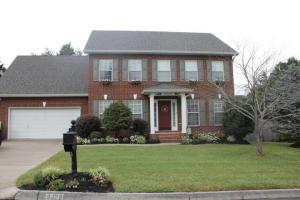 3228 Gose Cove Ln, Knoxville TN 37931