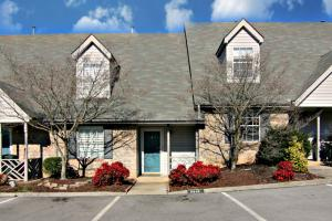 5319 Trace Manor Ln #APT 2, Knoxville, TN