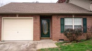 6412 Bakersfield Way, Knoxville, TN