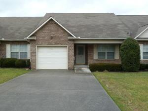 421 Crystal Way, Knoxville TN 37918