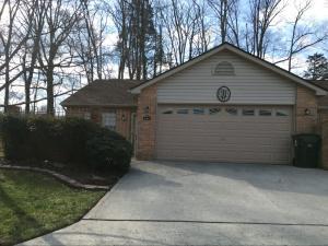 9504 Hyacinth Way, Knoxville TN 37923