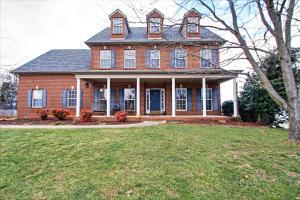1641 Meadow Chase Ln, Knoxville TN 37931