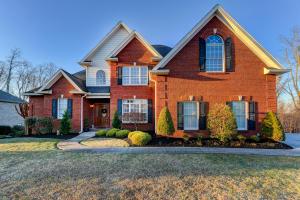 8323 Lake Village Cir, Knoxville, TN