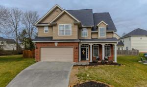 6965 Wyndham Pointe Ln, Knoxville TN 37931