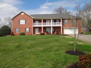 9313 Briarwood Blvd, Knoxville TN 37923