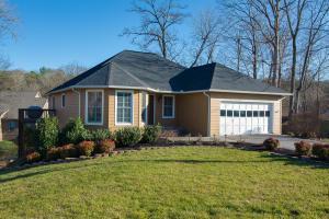 3208 Roanoke Cir, Knoxville TN 37920