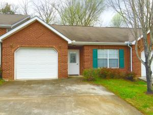 1303 Lucy Way, Knoxville TN 37912