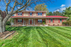 12635 Wagon Wheel Cir, Knoxville, TN